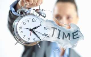 Сколько по срокам ждать ответа на заявление поданное в прокуратуру