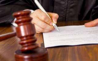 Обвинение в краже: виды, что делать если Вас обвиняют, кто и когда несет ответственность