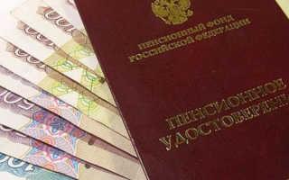 Какие выплаты положены после смерти пенсионера согласно ст. 1183 УК РФ