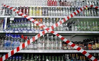 Есть ли срок годности у алкоголя и от чего он зависит?
