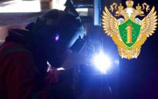Образец заявления о переоформлении лицензии Ростехнадзора