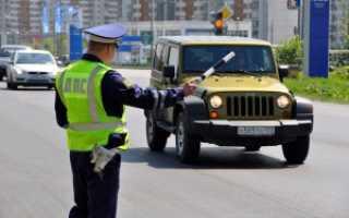 Штраф за езду без документов на машину – штрафстоянка?