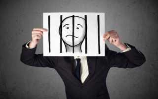 Ответственность за незаконное лишение свободы по ст. 127 УК РФ