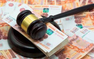 Чего можно ждать от работы бесплатного адвоката по уголовным делам