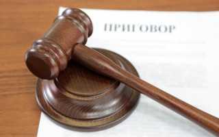 Что является неуважением к суду и какую ответственность за неё назначают по ст. 297 УК РФ