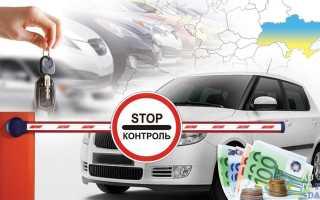 Растаможка авто: порядок и стоимость процедуры