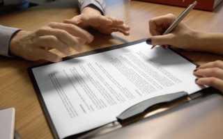Стоит ли оспаривать завещательное возложение по ст. 1139 ГК РФ