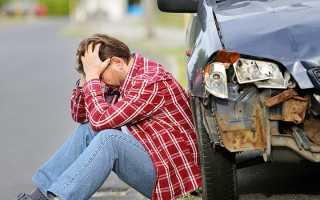 Легкий вред здоровью при ДТП: компенсация суммы ущерба