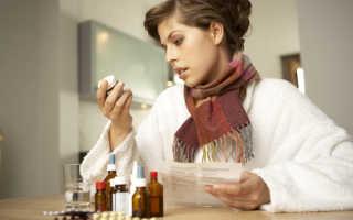 Как разобраться в указанном сроке годности лекарства: применять до этого месяца включительно или нет?