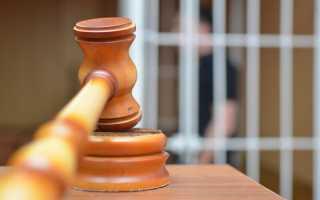 Преступление по неосторожности – статья 26 УК РФ: примеры, квалификация и последствия