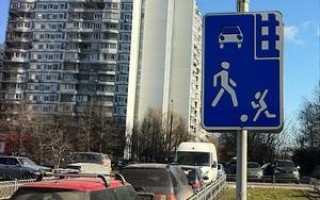 Сквозное движение через жилую зону – правила проезда и штраф