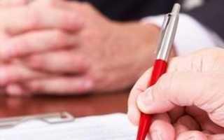 Продажа долгов по исполнительному листу: порядок процедуры