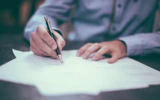 Как написать претензию в магазин и какие основания использовать