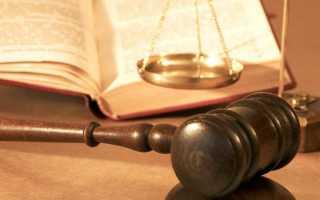 Жалоба в прокуратуру на действия следователя по ст 125 УК РФ: образец составления