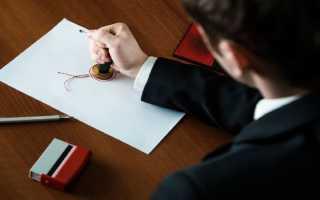 Оспаривание договора дарения: основания, сроки и судебная практика