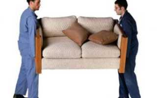 Как можно вернуть мебель в течении 14 дней если она не понравилась