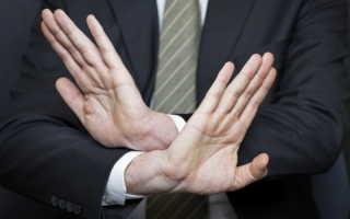 Отказ от договора дарения и его исполнения в ГК РФ: основания, условия и последствия