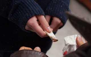 Статья за сбыт наркотиков 228.1 УК РФ: особенности квалификации и ответственность
