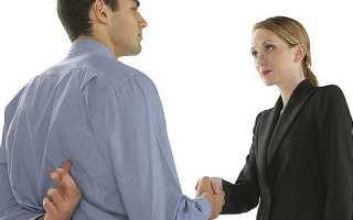 Принуждение к сделке или отказу от неё – ст. 179 УК РФ: состав преступления и ответственность