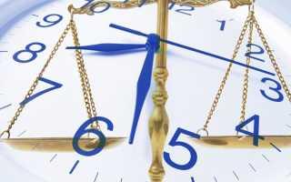 Как считается срок давности по кредиту: долг продали коллекторам