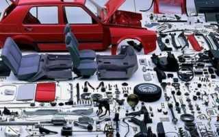 Как продать автомобиль на запчасти целиком