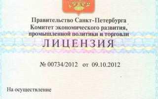 Как получить лицензию на прием металлолома