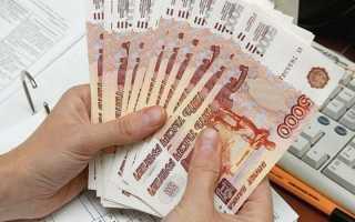 Дважды оплачен штраф ГИБДД – как вернуть деньги