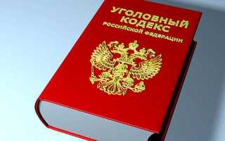 Ст. 126 УК РФ – Похищение человека: особенности, состав преступления и ответственность