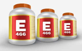 Интересные и важные факты о пищевой добавке E466. Описание, применение, польза