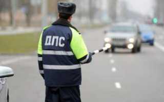 Обгон запрещен – штраф за нарушение правил дорожного движения