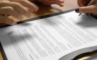 Мошенники риэлторы: схемы мошенничества с недвижимостью и как обезопасить себя
