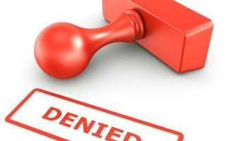 Отказ в предоставлении гражданину информации по статье 140 УК РФ: ответственность