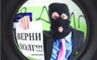 Образец жалобы на коллекторов в Роскомнадзор
