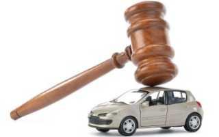 Проверить авто на залог или кредит в банке – проверенные способы