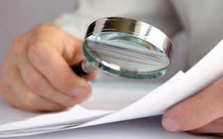 Лицензирование экспертной деятельности и компетенция экспертов