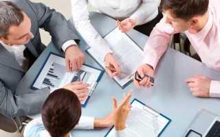 Увольнение при банкротстве предприятия – выплаты работникам при сокращении