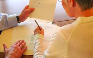 Особенности оформления дарственной на имущество между близкими родственниками