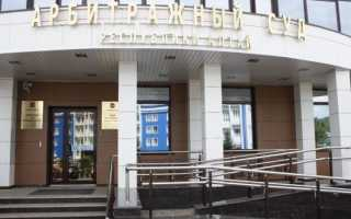 Отвод судьи по АПК в арбитражном процессе: основания для подачи заявления