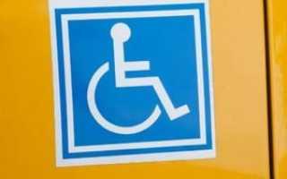 ОСАГО для пенсионеров и инвалидов: льготы и преимущества