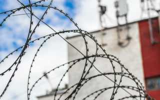 Колонии особого режима в России: за что дают срок и особенности содержания заключенных