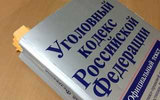 Принудительные меры воспитательного воздействия по статье 90 УК РФ