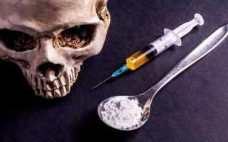 Особенности статьи 230 УК РФ за склонение к потреблению наркотиков и психотропных веществ