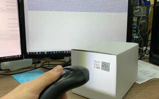 2 доступных способа проверить подлинность товара по штрих-коду онлайн