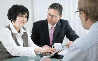 Как проводится собрание кредиторов при банкротстве