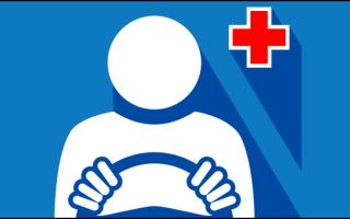 Порядок прохождения предрейсового и послерейсового медицинского осмотра водителей
