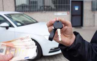 Налоговый вычет при покупке автомобиля: можно ли вернуть часть денег