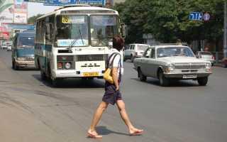 Штраф пешеходам за переход в неположенном месте
