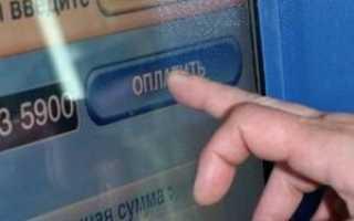 Как вернуть деньги если положил на другой номер