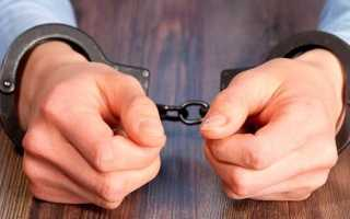 Убийство по неосторожности – статья 109 УК РФ: состав преступления
