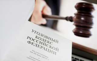 Хищение государственного имущества статья 89 УК РФ: понятие и ответственность